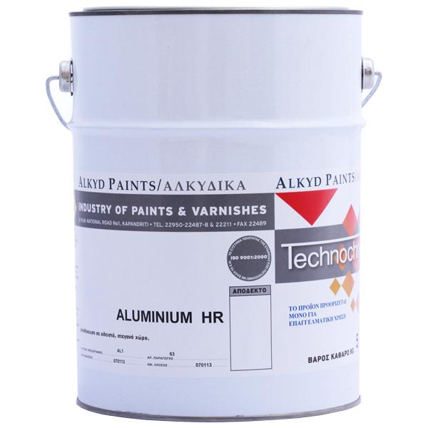 aluminium-hr