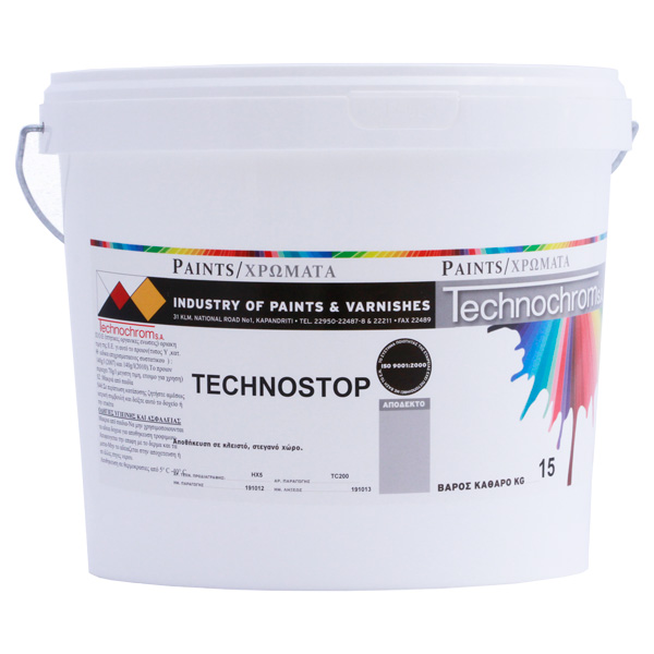 Water Based Paints On External